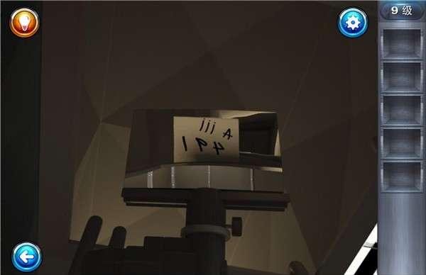 《密室逃脱6:逃出银行》第9关攻略