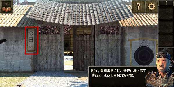 《密室逃脱12:逃出神秘神庙》第1关攻略