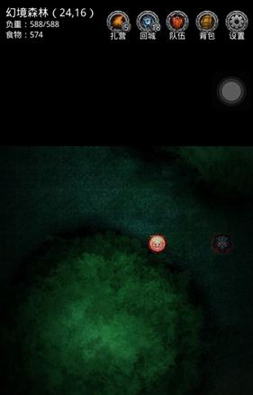 《地下城堡2:黑暗觉醒》幽谷攻略