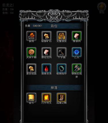 《地下城堡2:黑暗觉醒》墓葬攻略