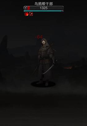 《地下城堡2:黑暗觉醒》乌鸦打法推荐