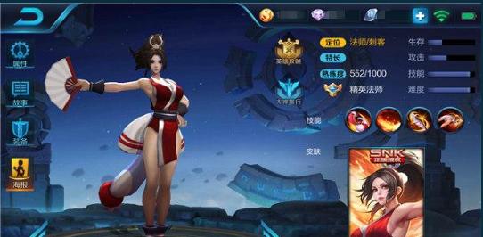 《王者荣耀》s8不知火舞高胜率阵容搭配说明介绍