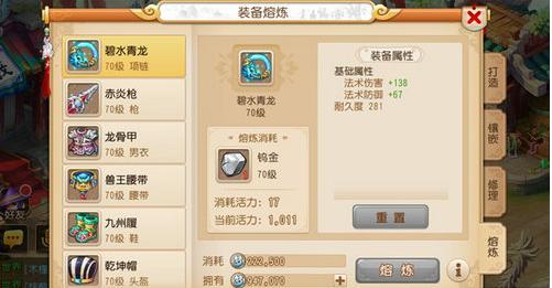 《梦幻西游手游》赤金宝箱获得方法说明介绍