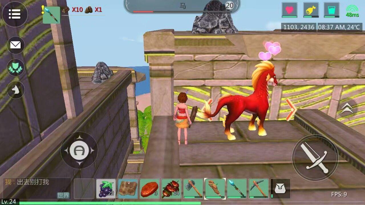 《创造与魔法》红马怎么抓