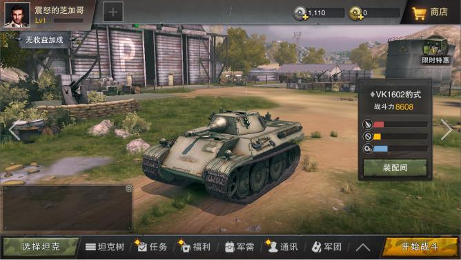 战场大杀器震撼登场!《坦克连》即将加入德系轻、中型坦克