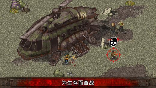 末日生存《迷你DAYZ》官方中文版上架App Store