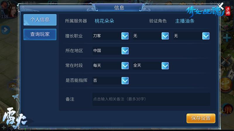 秣兵厉马备战30万《倩女幽魂》手游全民争霸赛全攻略!