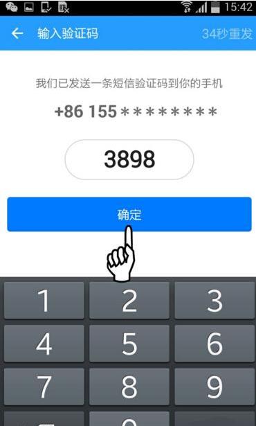 《115网盘》帐号注册方法说明介绍