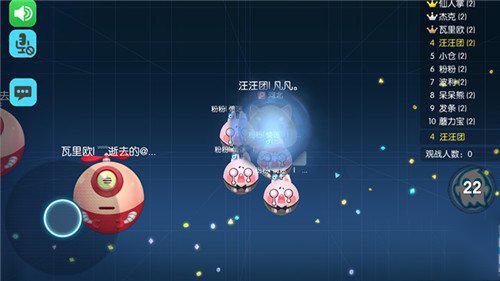 《欢乐球吃球》乱斗道具解析 队友配合技巧
