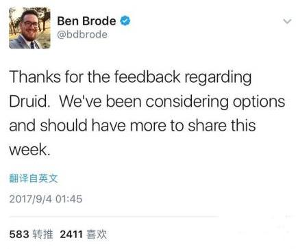 BB推特称炉石传说本周将削弱德鲁伊 新卡或迎调整