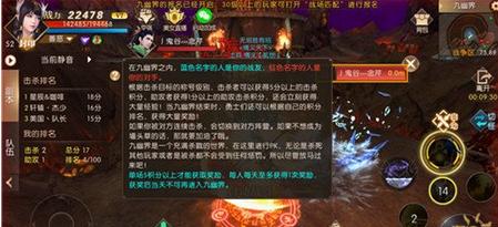 《轩辕传奇》九幽界通关攻略技巧说明介绍