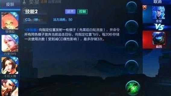 《王者荣耀》S9新英雄奕星介绍 被动自带名刀效果