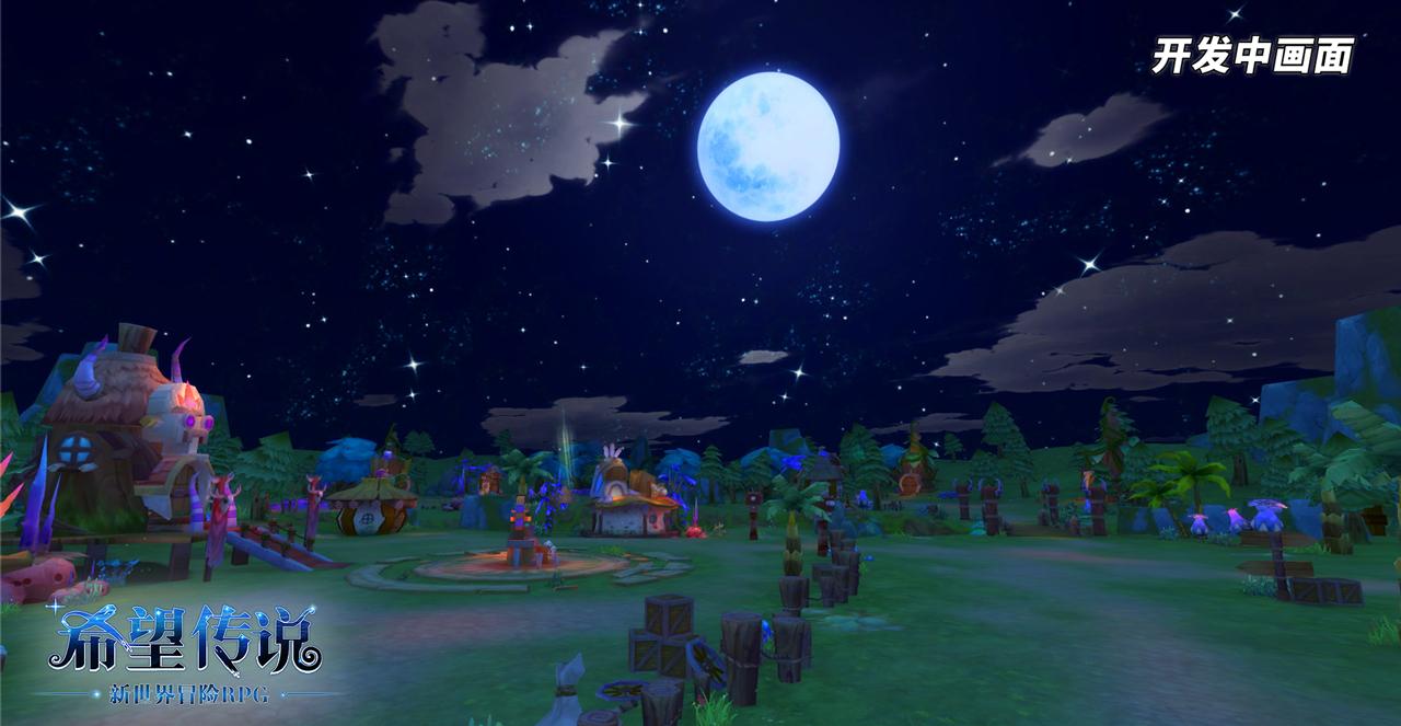 陪你看日升月落《希望传说》昼夜交替唯美风光