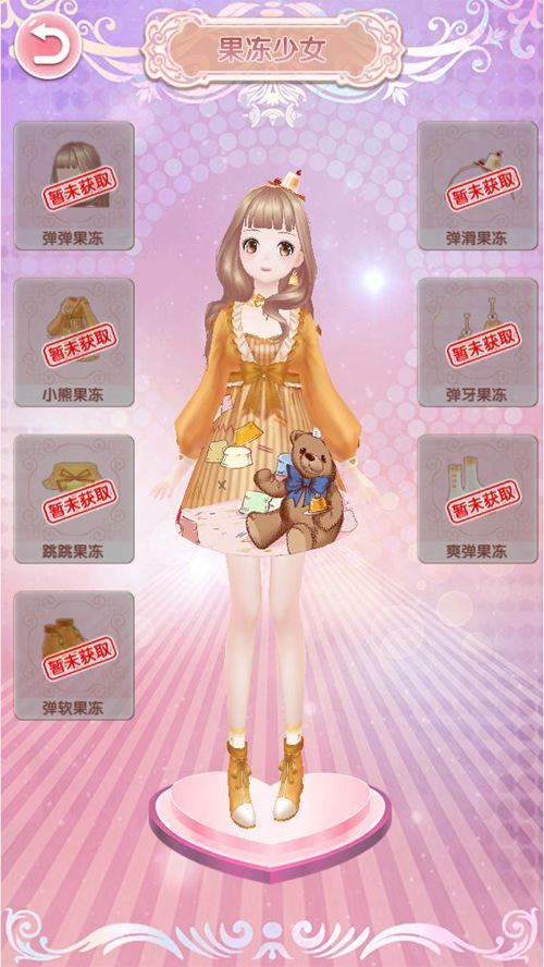 《悠悠恋物语》美食服饰系列之甜品王国(上)