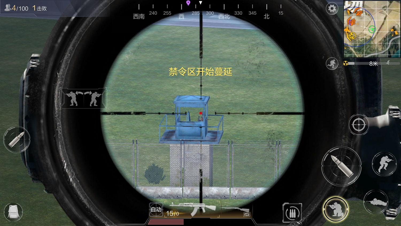 3DM测评《光荣使命》荣耀属于战到最后的人