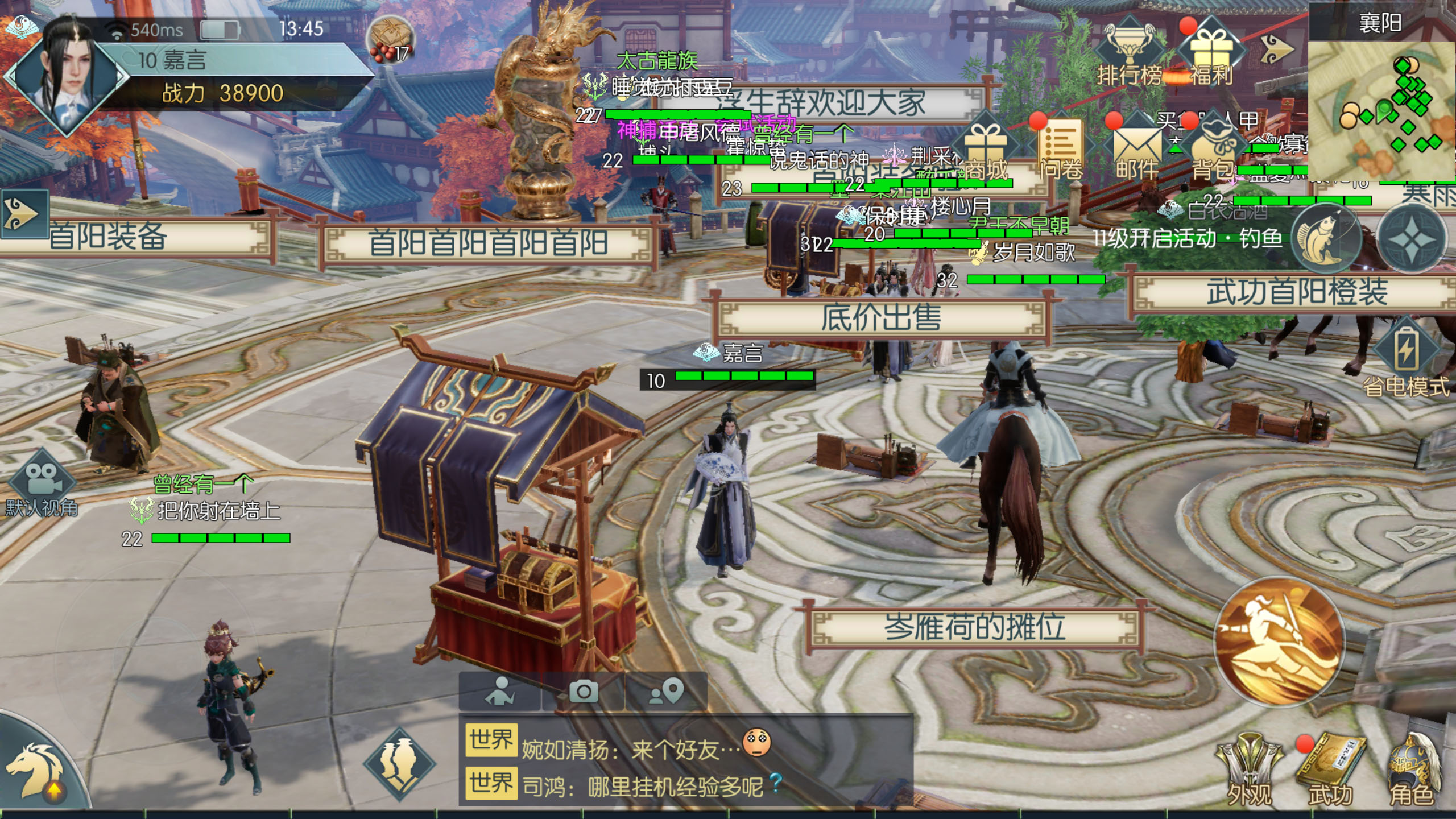 "3DM测评《剑侠情缘2剑歌行》""剑网二""的华丽新阐释"