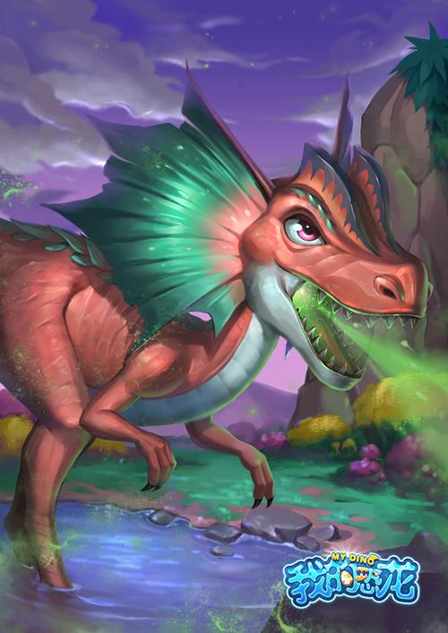 恐龙三兄弟当家 《我的恐龙》作战小队首爆