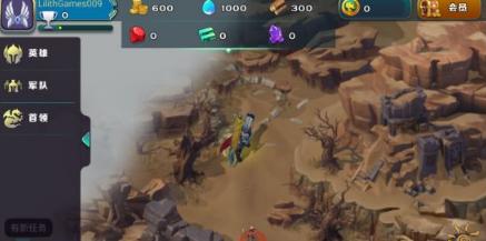 《剑与家园》游戏主界面介绍