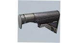《终结者:审判日》配件M4战术枪托介绍