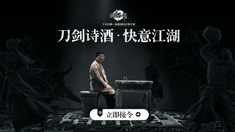 陈粒最新单曲《研山图》首发 接下《天龙八部手机游戏》行酒令