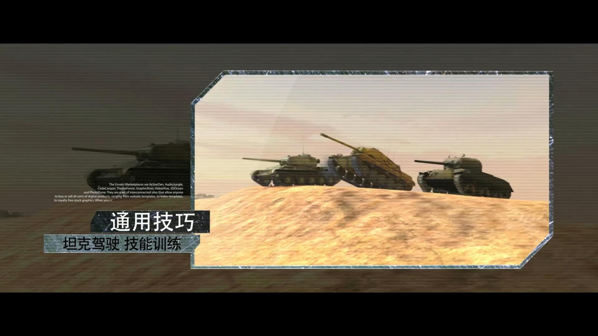 坦克新司机被吊打?视频《封神之路》教你若何击中坦克缺点!