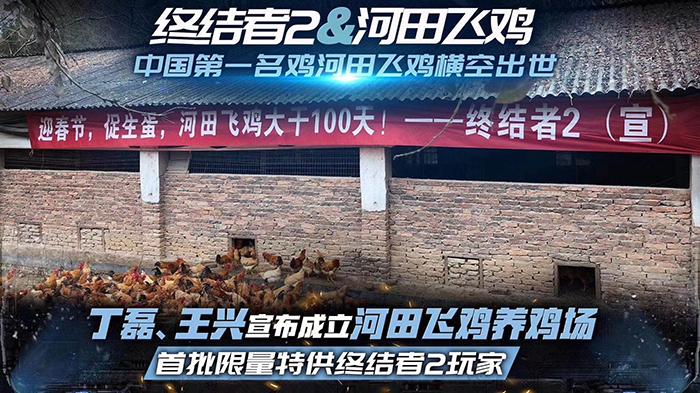 在《终结者2》TSL中国赛上 网易还公布了这些重磅消息