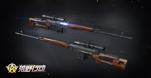 狙击大作战 《荒野行动》全新武器、道具抢先看