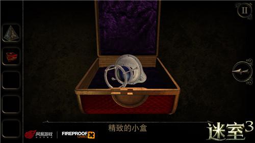 《The Room Three》官方中文版《迷室3》精英测试今日开启!