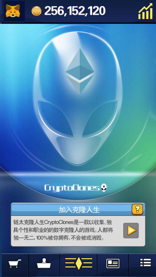 """抢跑""""区块链+游戏"""",成都超级梦本月推出全球首款区块链手游!"""