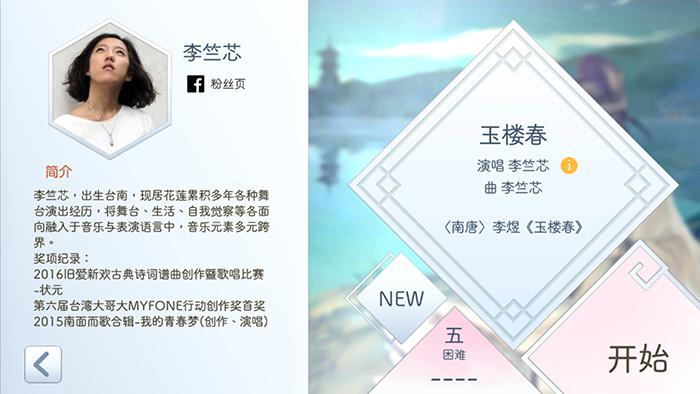 """方寸之间,诗词成曲:《阳春白雪》和它的""""旧爱新欢"""""""