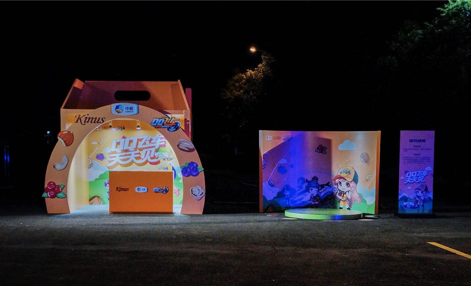 QQ飞车十周年盛典场地曝光 玩家自制光迹涂鸦送祝福!