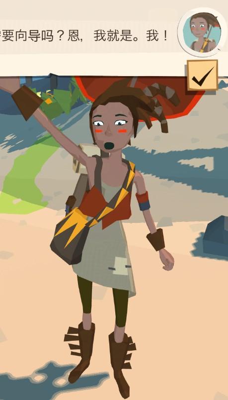 信差导游以及舟子,《边陲之旅》中让你印象深入的NPC