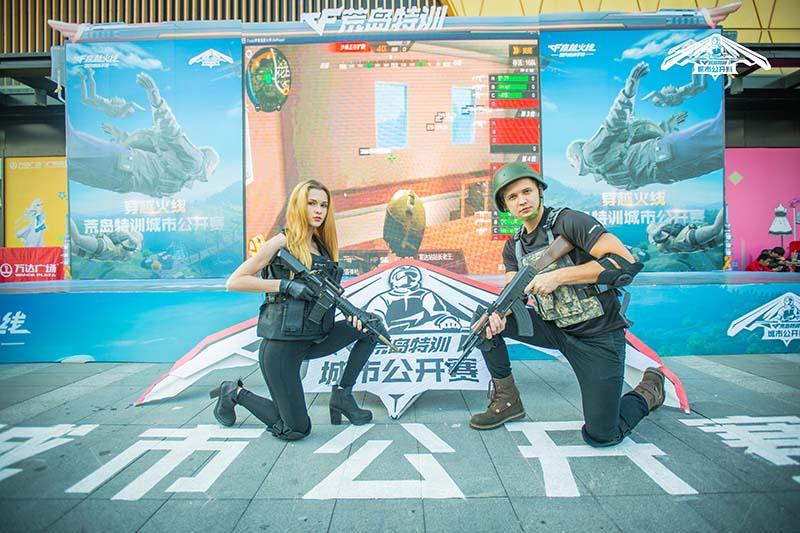 《穿越火线:枪战王者》荒岛特训城市公开赛广,三牛平台,三牛注册,三牛娱乐注册,三牛开户