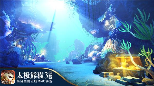 史上最大更新!蜗牛数字《太极熊猫3:猎龙》新春版本前瞻