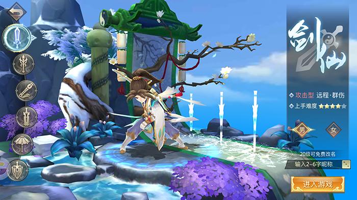 国产RPG的二重进化 细数《古剑奇谭》战斗系统革新