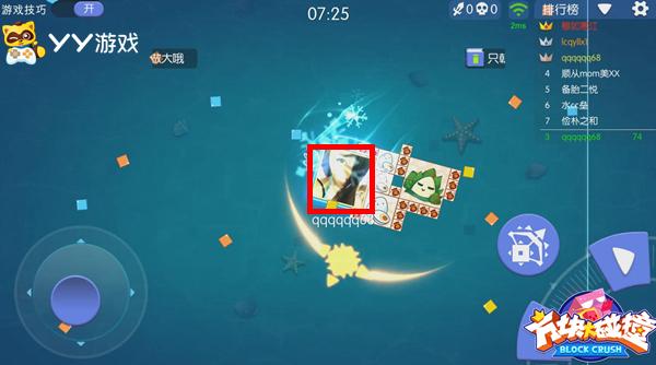 YY首款手游《方块大碰撞》创新设计曝光 以小博大轻松逆袭