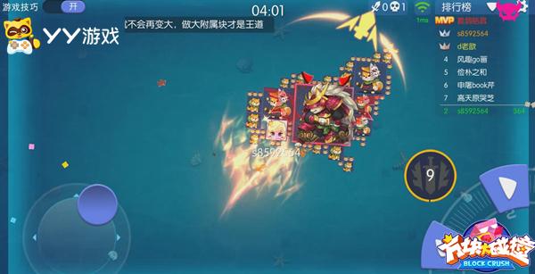 YY首款手游《方块大碰撞》下周首测 超爽打击感自由操作空间