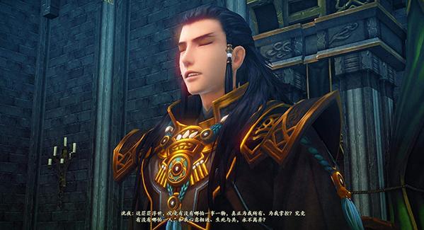 救还是不救?谈谈《古剑奇谭二》中的大祭司与偃术大师