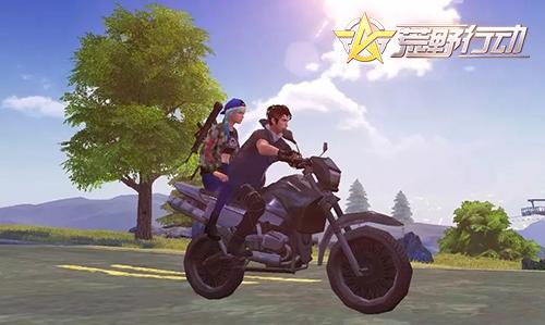 速度与灵活兼具 游击战神器两轮摩托加入《荒野行动》