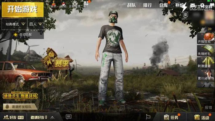 《绝地求生:刺激战场》新版本即将来袭! 新玩法、新优化、新体验