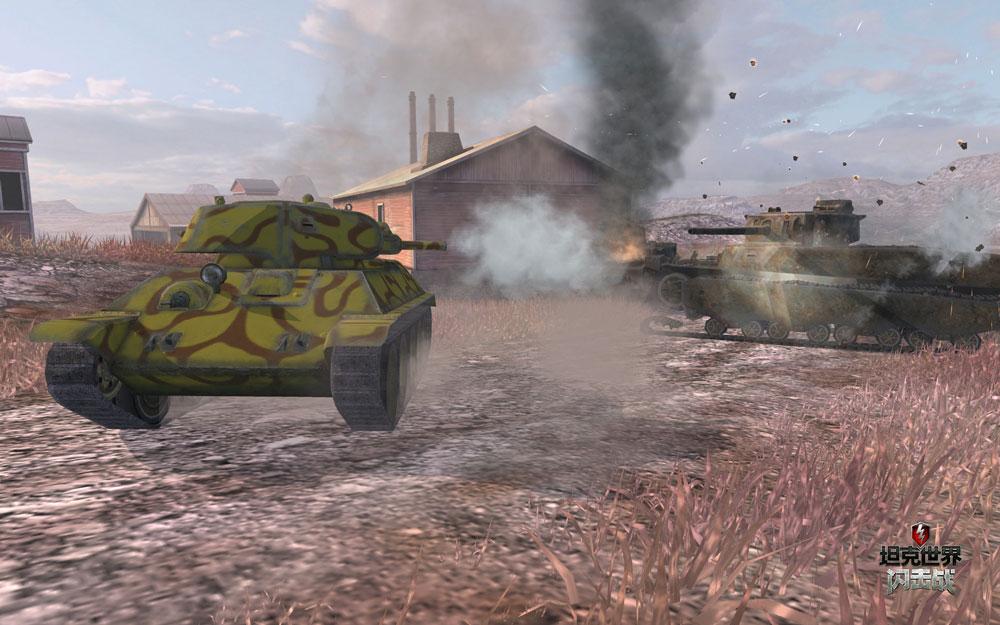 """""""物资储备""""活动全球同步开启!《坦克世界闪击战》豪礼请签收!"""