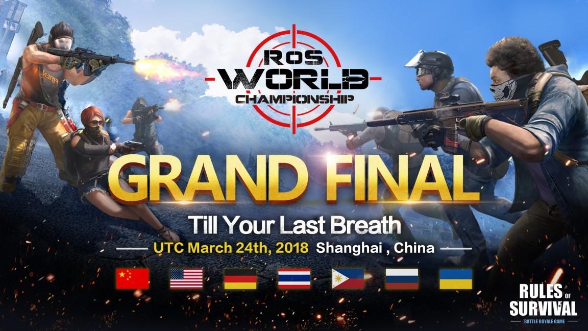 视听盛宴 巅峰竞技!《终结者2》TSL全球总决赛即将上海开幕