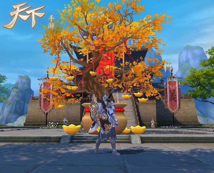 少侠行动保卫势力,《天下》手游携海量豪礼喜迎植树节!