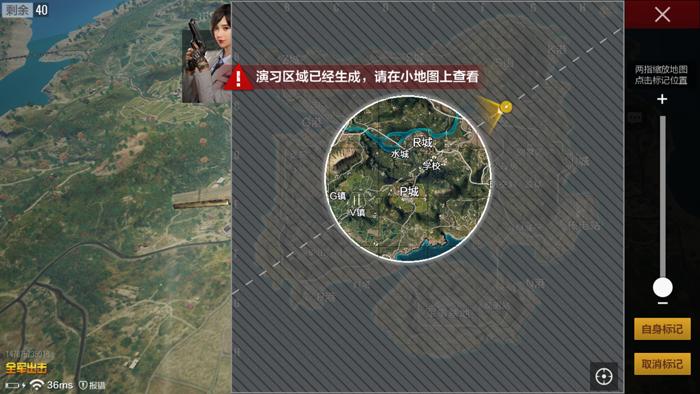 《绝地求生 全军出击》新版本评测:新地图、新玩法和新体验