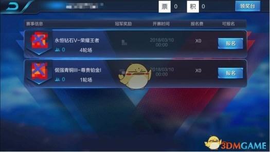 《王者荣耀》S11赛季新玩法介绍