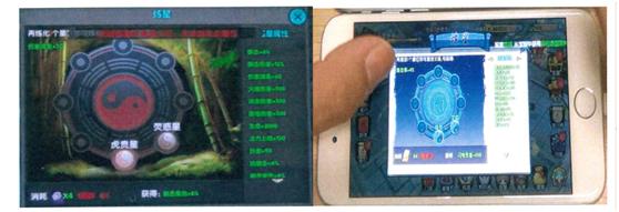 《太极熊猫》维权通报会,将发起游戏产业知识产权保护联盟