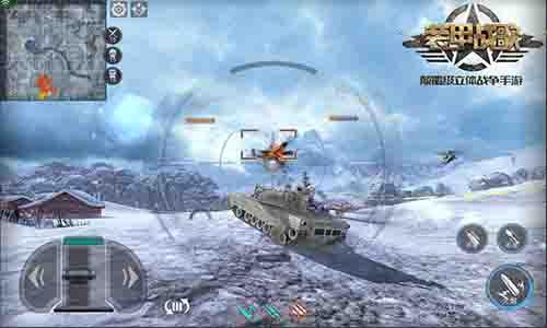 军武巨作!《装甲战歌》于黑鲨游戏手机发布会首度亮相