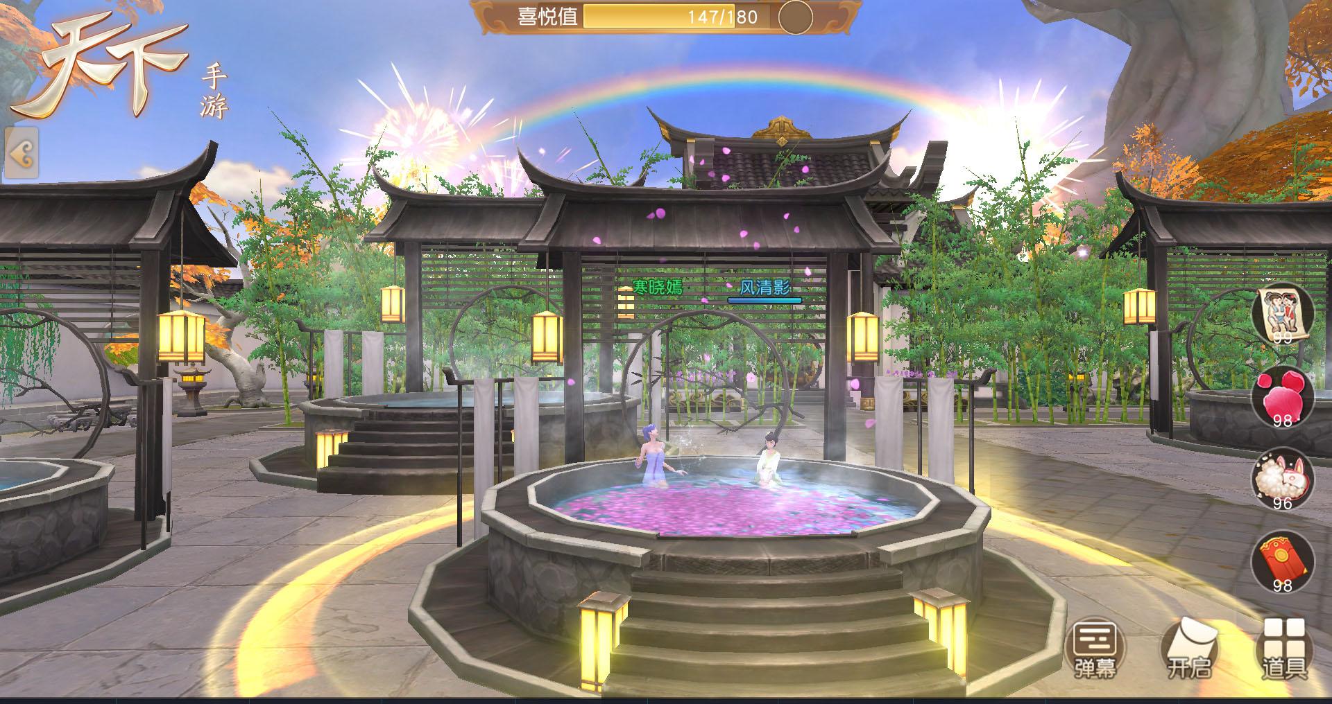《天下》手游三仙六魔副本开通五星挑战,这个夏天不简单!