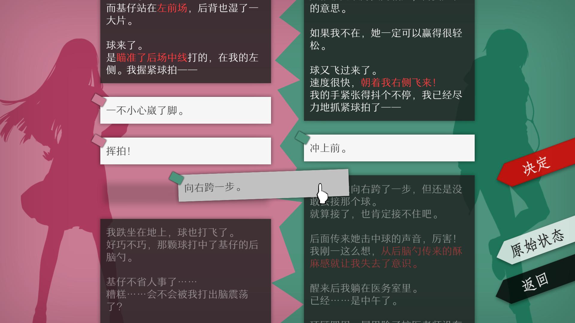 一周手游推荐:虽迟但到 《奇异人生》IOS更新中文!