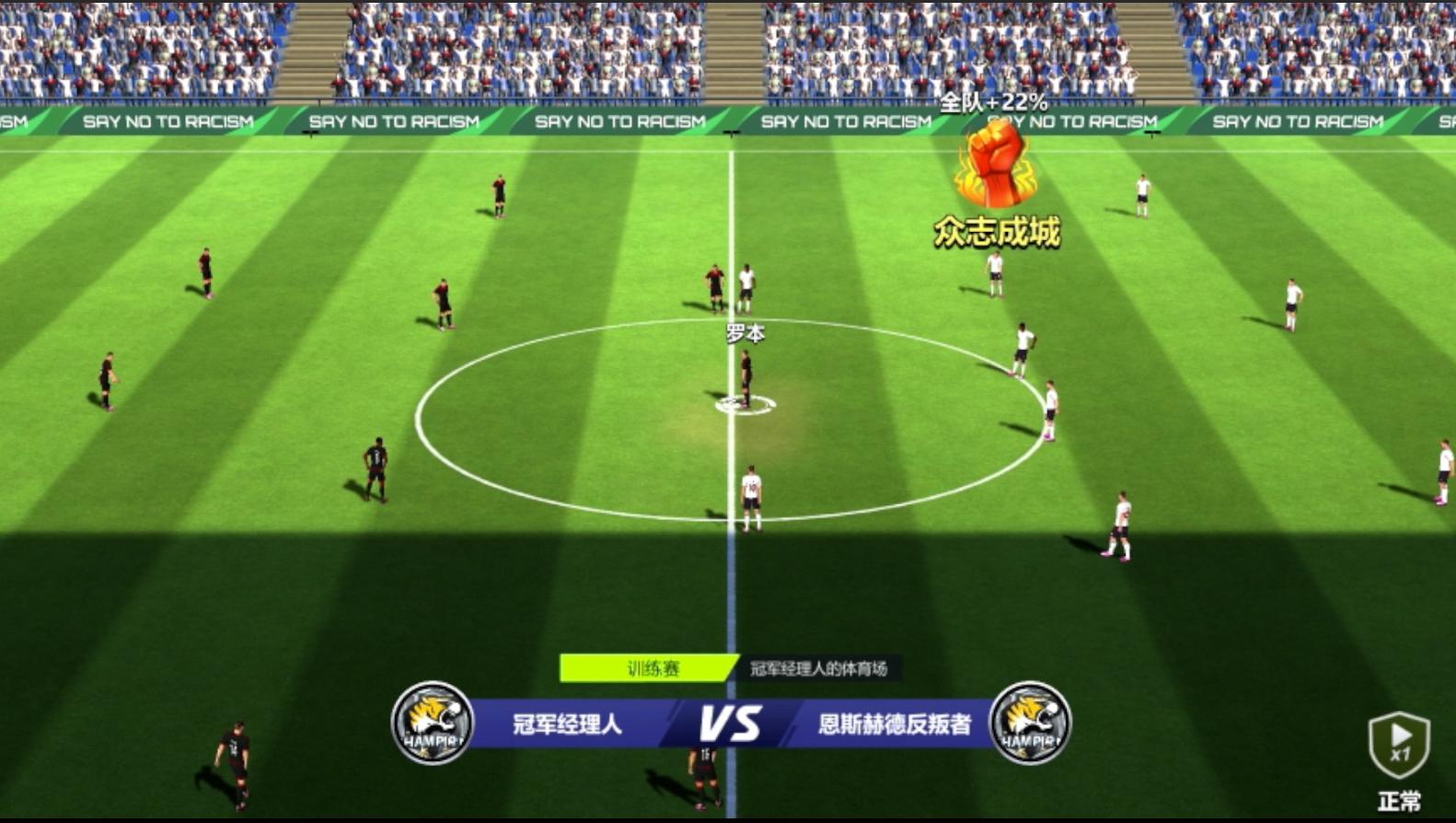 《全民冠军足球》版本宣传片曝光,革新玩法带来极致体验!